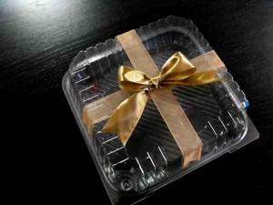 Caserole pentru prajituri  Caserole prajituri caserole prajituri caserole miniprajituri 860 1 300x225