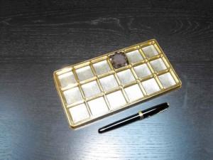 Chese aurii  Chese aurii praline chese aurii din plastic pentru praline 1477 5 300x225